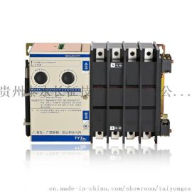 泰永TBBQ3双电源自动转换开关 专业PC级 250A 400A 4000A 厂家直销