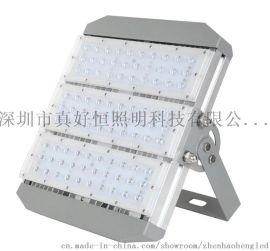 好恒照明LED50 100W高光效模组隧道灯 投光灯 泛光灯 路灯头飞利浦灯珠 明纬茂硕电源
