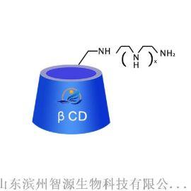 单(6-四乙烯五胺-6-去氧)倍他环糊精