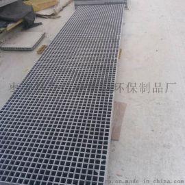玻璃钢格栅板 玻璃钢地沟盖板