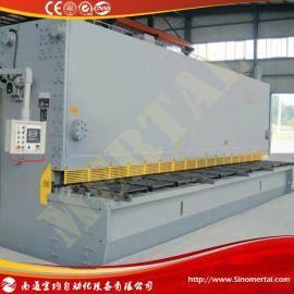 南通宣均自动化剪板机 液压剪板机 剪板机型号
