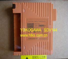 SDV144-S63数字量输入模块横河卡件