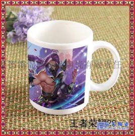定制陶瓷马克杯强化瓷水杯 **荣耀同款杯订做图案刻字logo