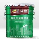 正海虹绿桶内墙工程漆 工程漆深圳厂家直批 无味环保高档内墙漆
