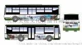 长沙公交广告公司提供长沙公交车广告投放一站式服务