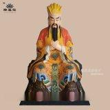 玉皇大帝神像 道教神像图片大全 王母娘娘佛像厂家