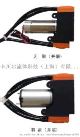 kamoer微型气泵12V真空泵无油泵24V隔膜泵增压泵无刷电机自吸泵 低噪音 长寿命 高真空度 品质保证