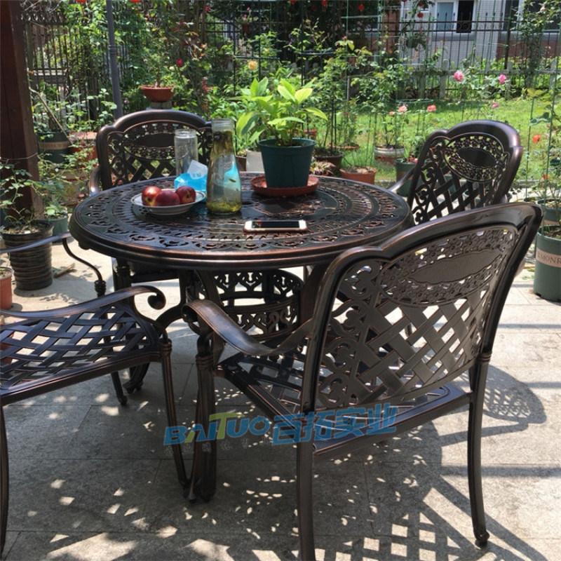 戶外傢俱陽臺庭院桌椅鑄鋁露臺休閒鐵藝桌椅組合五件套