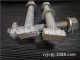 寧波領奇專業生產T型螺栓4022M16x120高強度廠家直銷