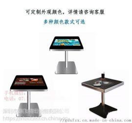 供应21.5寸双人鑫飞智能餐桌智能平板电脑招商加盟