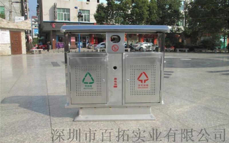 环卫垃圾桶公园广场耐用不锈钢分类垃圾桶定制