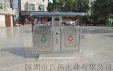環衛垃圾桶公園廣場耐用不鏽鋼分類垃圾桶定制