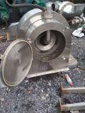 二手优质LWL卧式螺旋卸料过滤离心机、过滤离心机