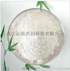 芥酸酰胺112-84-5有机化工助剂爽滑剂