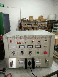電源線插頭測試儀  有雙頭和單頭