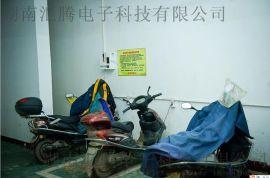 湖南懷化小區物業投幣刷卡充電樁