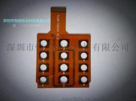 生产汽车线路板 汽车灯FPC电路板厂家