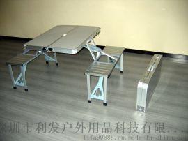 连体折叠桌铝合金便携式桌椅