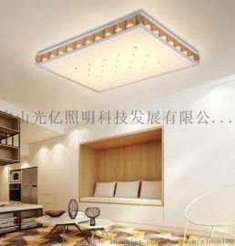 西顿照明专业家居选灯平台
