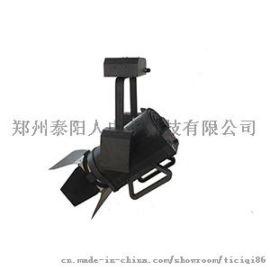 数字遥控LED聚光灯GX-LED6100