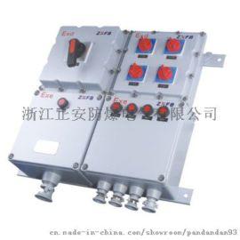 XXB58系列防爆動力檢修箱