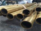 精密优质铜管 耐腐六角黄铜管 大口径铜管 厂家现货