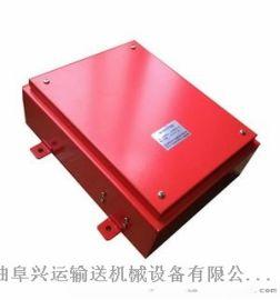 耐腐蚀性高槽型托辊输送机皮带机配件 加厚防滑式