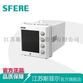 PD195U-DK1 DK1B 数显直流电测仪表江阴斯菲尔厂家直销