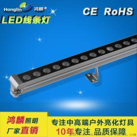 新款高档led线条灯_12W暖色线形灯
