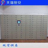 北京48门安卓触控智能储物柜厂家直销|天瑞恒安