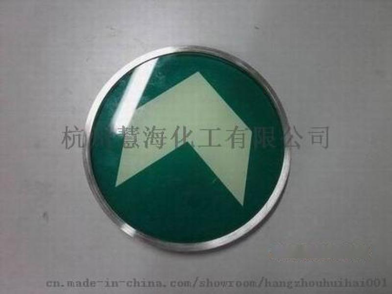 圆形带不锈钢钢圈玻璃,自发光玻璃地埋疏散夜光灯