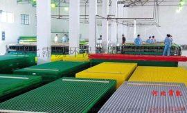 玻璃钢格栅盖板-耐腐蚀性化-重量轻