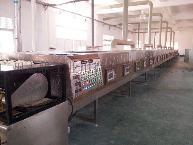 广州志雅电池材料微波干燥设备,安达磷的选择