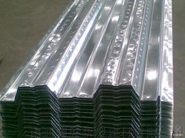 南通翔展订制各种型号楼承板钢承板