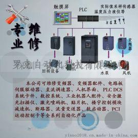 广州SEW变频器维修报价