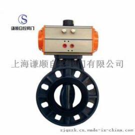 D671S气动PVC蝶阀现货厂家