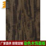 染色木艳阳花饰面板,装饰板材,多层胶合板