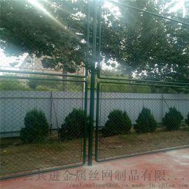日字型球场护栏网 工艺篮球场围网价格