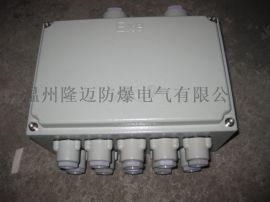 不锈钢防爆分线箱端子箱