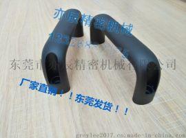 黑色实心铝合金拉手 工业重型机械设备把手 UADR