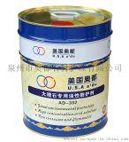 莱芜石材护理剂厂家 聊城石材防护剂品牌 石材清洗剂