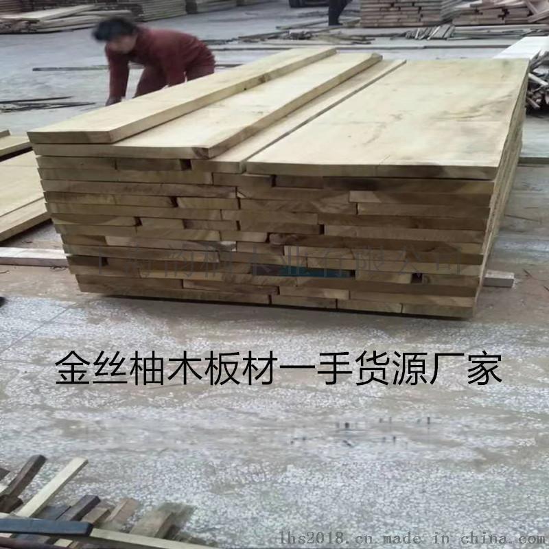 金絲柚木木材價格|柚木板材價格|巴新金絲柚木價格