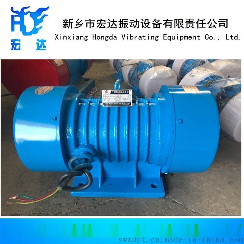YZO-26-6振動電機 1.85千瓦