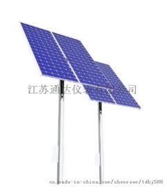太阳能供电GPS无线远传超声波明渠流量计