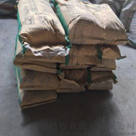 混凝土抗渗微晶防水剂 地下室水池防水抗渗添加剂