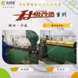中邦凌塑料拉丝机节能加热圈 省电30%以上