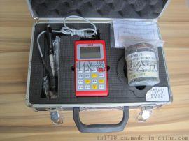 廣州leeb120高精度裏氏硬度計