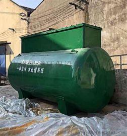 垃圾压缩站压滤液圆罐型废水处理设备
