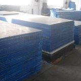 防辐射含硼聚乙烯板厂家发电站专用屏蔽射线板材