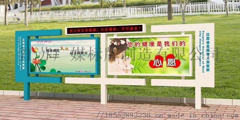 亳州市宣传栏生产定制厂家